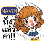 NAVIN Let's go to school. e