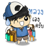 """This is Sticker for _ """"lhung"""""""