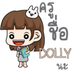 DOLLY Life of Teacher e