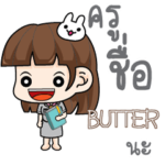 BUTTER Life of Teacher e