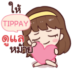 TIPPAY namcha in love_S e