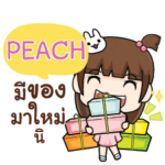 PEACH wealthy merchants_S e