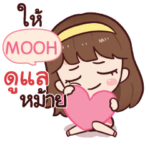 MOOH namcha in love_S e