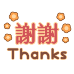Chinese and English Daily Stickers