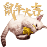 Cat new year stickers